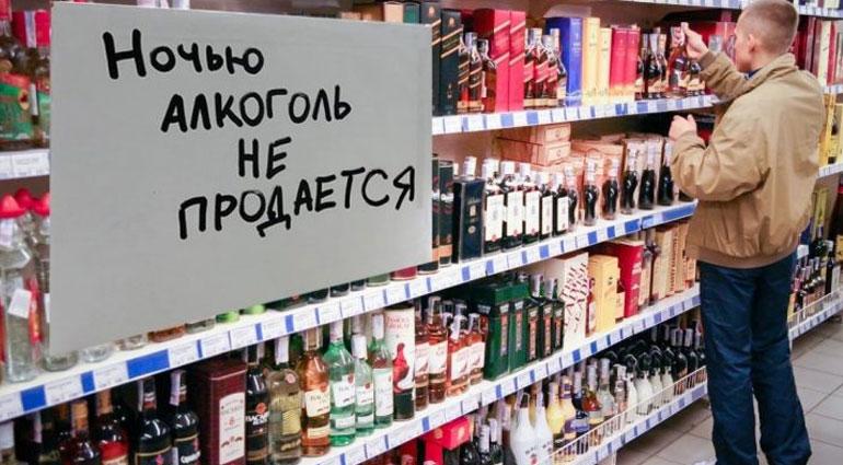 В Торецке запретят продажу алкоголя в ночное время