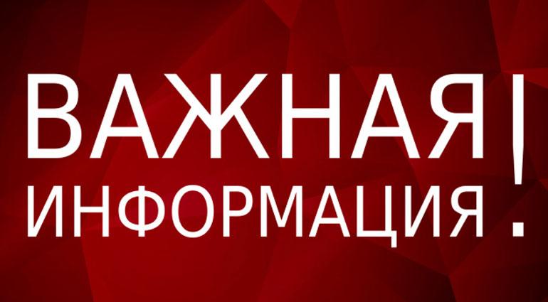 Мобильный ЦПАУ 29 сентября произведет выезд в поселок Озеряновка Торецко...