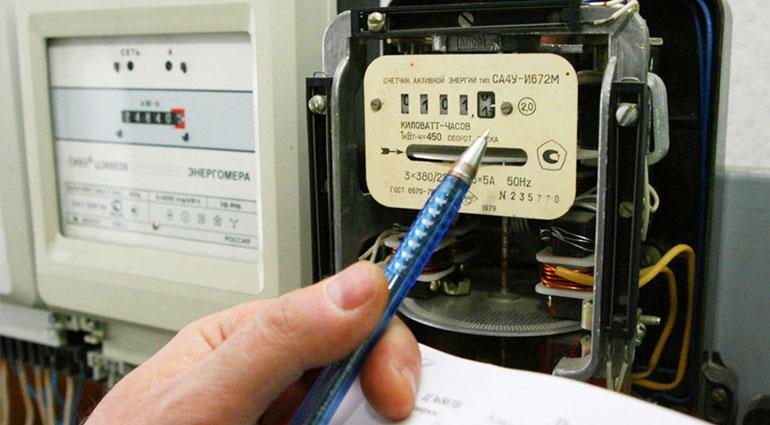 Для кого и на сколько с 1 октября в Украине подешевела электроэнергия