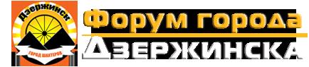 Запчасти для пневматики - Торецкий городской форум
